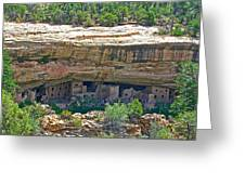 Spruce Tree House Pueblo On Chapin Mesa In Mesa Verde National Park-colorado Greeting Card