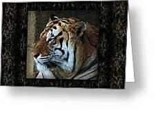 Sq Tiger Profile 6k X 6k Bboo Matt Greeting Card