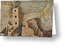 Square Tower House Closeup On Chapin Mesa Top Loop Road In Mesa Verde National Park-colorado Greeting Card