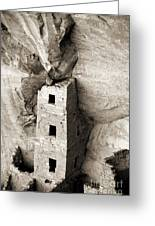 Square Tower House Greeting Card