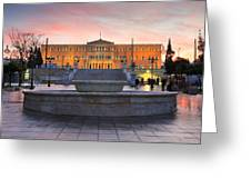 Square With A Fountain Greeting Card