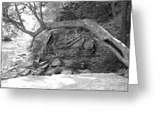 Squaw Rock  Greeting Card