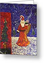 Squiggle Christmas Greeting Card
