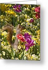 Squirrel In The Botanic Garden-dallas Arboretum V5 Greeting Card