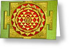 Sri Gold Yantra Greeting Card