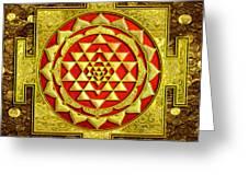 Sri Lakshmi Yantra Greeting Card by Lila Shravani