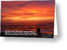Sri Lankan Sunset Greeting Card
