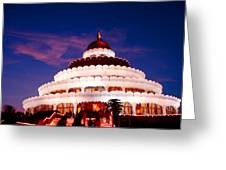 Sri Sri Ravi Shankar Ashram India Greeting Card