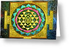 Sri Yantra Gold And Stars Greeting Card