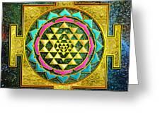 Sri Yantra Gold And Stars Greeting Card by Lila Shravani
