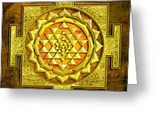 Sri Yantra Gold Stone Greeting Card