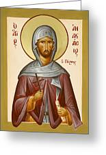 St Anastasios The Persian Greeting Card by Julia Bridget Hayes