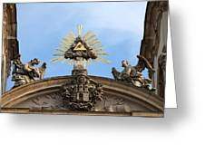 St Anne's Church In Budapest Architectural Details Greeting Card