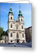 St Anne's Church In Budapest Greeting Card