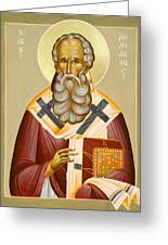 St Athanasios The Great Greeting Card by Julia Bridget Hayes