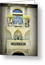 St. Augustine Gallery Greeting Card