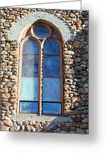 St. Augustine Window Greeting Card