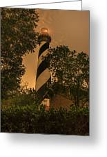 St. Augustine's Lighthouse Greeting Card