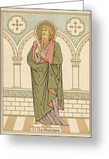 St Bartholomew Greeting Card by English School