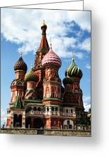 St. Basil's Cathedral Greeting Card