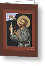 St. Benedict Joseph Labre 062 Greeting Card