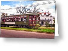 St. Charles Ave. Streetcar 2 Greeting Card