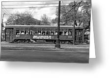 St. Charles Ave. Streetcar Monochrome Greeting Card