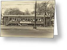 St. Charles Ave. Streetcar Sepia Greeting Card