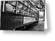 St. Charles Ave Streetcar Whizzes By-black And White Greeting Card