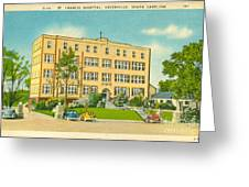 St. Francis Hospital Greeting Card