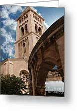 St. George's Cathedral Jerusalem Greeting Card