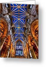 St Giles Cathedral Edinburgh Greeting Card