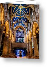 St. Giles Entrance Greeting Card