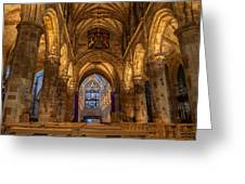 St. Giles Interior Greeting Card