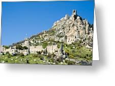 St Hilarion Castle Greeting Card