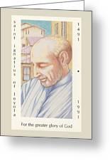St. Ignatius At Prayer In Rome Greeting Card