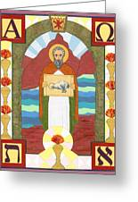 St. John The Divine Icon Greeting Card
