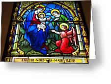 St Johns Church Wash Dc . Greeting Card