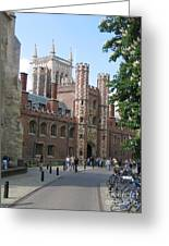 St. Johns College Cambridge Greeting Card