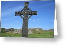 St John's Cross Greeting Card