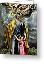 Saint Joseph And The Christ Child Greeting Card