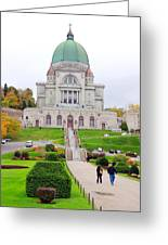St. Joseph Oratory Greeting Card