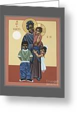 St. Josephine Bakhita Universal Sister 095 Greeting Card