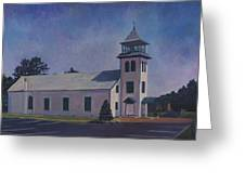 St. Josephs Greeting Card