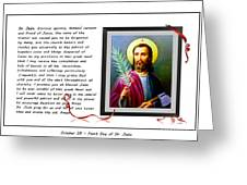 St. Jude Patron Of Hopeless Cases - Prayer - Petition Greeting Card by Barbara Griffin