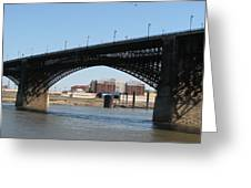 St. Louis 1 Greeting Card
