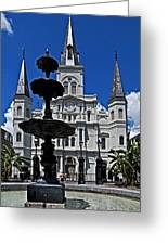 St Louis Cathedral Fountain Greeting Card