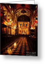 St. Louis Cathedral New Orleans - Textured Greeting Card
