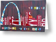 St. Louis Skyline License Plate Art Greeting Card