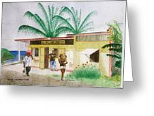 St. Lucia Store Greeting Card